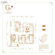 丽丰铂羽公馆3室2厅2卫103平方米户型图
