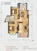 海尔地产国际广场2室2厅1卫95平方米户型图