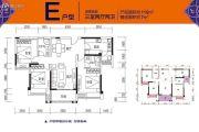 碧桂园海昌天澜3室2厅2卫119平方米户型图