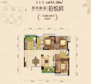 美林康城3室2厅2卫115平方米户型图