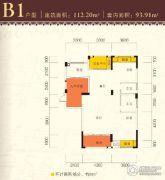 星湖名郡2室2厅2卫80--150平方米户型图