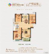 同信・缤纷之窗3室2厅2卫121--122平方米户型图