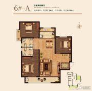 国瑞瑞城3室2厅2卫110平方米户型图