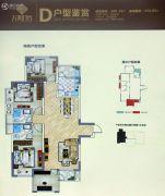 万美时代3室2厅2卫122平方米户型图