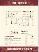 盛世新城3室2厅2卫119平方米户型图