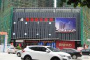 明福智富广场实景图