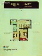 丽景上品2室2厅1卫89平方米户型图