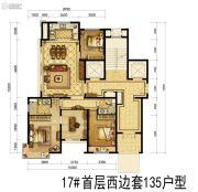 中梁翡翠滨江4室2厅2卫135平方米户型图