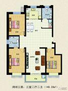 空港国际3室2厅2卫149平方米户型图