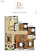 广州融创万达文化旅游城4室2厅2卫115平方米户型图