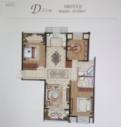 金鹰国际花园3室2厅2卫135平方米户型图