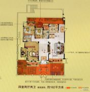 香江帝景4室2厅2卫162平方米户型图
