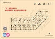 广杰・龙湖金座1室1厅1卫43--113平方米户型图
