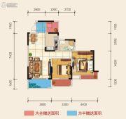 朗润国际广场2室2厅2卫89平方米户型图