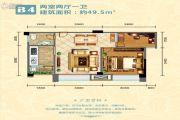 三江尚城一期2室2厅1卫49平方米户型图