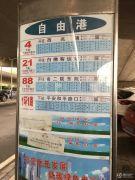 华庭国际广场配套图