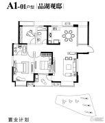 山水湖滨花园二期3室2厅2卫0平方米户型图
