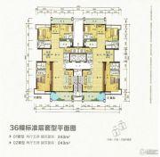 兴华宏天广场5室2厅0卫243平方米户型图