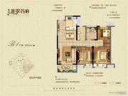 世茂翡翠首府4室2厅1卫96平方米户型图