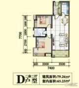 昌茂水木清华2室2厅1卫63--79平方米户型图