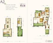 龙湖紫云台3室3厅3卫284平方米户型图