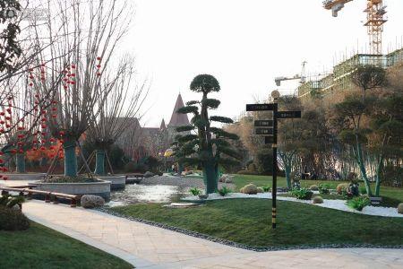 恒大都市广场