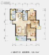 景江国际3室2厅1卫126平方米户型图