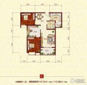 同兴苑3室2厅1卫110--113平方米户型图