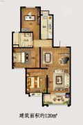金隅和府3室2厅1卫120平方米户型图