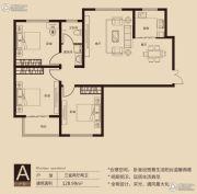 一品公馆3室2厅2卫128平方米户型图