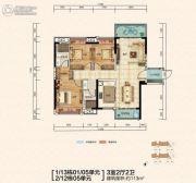 佛山美的城3室2厅2卫113平方米户型图