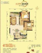 东方明珠・阳光橙3室2厅2卫109--110平方米户型图