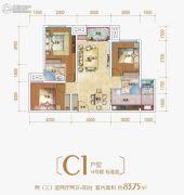 保利观澜3室2厅2卫83平方米户型图