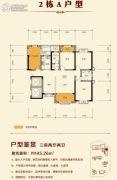 金芙蓉国际广场3室2厅2卫145平方米户型图