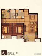 四季金辉2室2厅1卫90平方米户型图