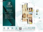 鸿业畔湖居3室2厅1卫92平方米户型图