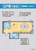 润兴公馆1室0厅0卫64平方米户型图