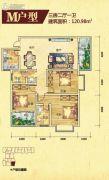 格林尚层3室2厅1卫120平方米户型图