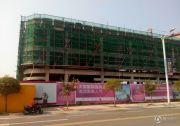广安国际财富中心实景图