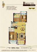 星湖天地3室2厅1卫105平方米户型图