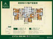 洋丰・西山林语2室2厅1卫88平方米户型图