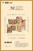 星美CCPARK・新外滩4室2厅2卫143平方米户型图