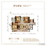 鲁能山海天3室2厅2卫137平方米户型图