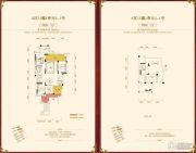 国瑞爱与山4室2厅0卫0平方米户型图