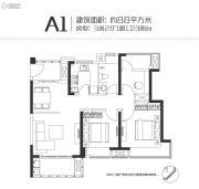 华润橡树湾3室2厅1卫88平方米户型图