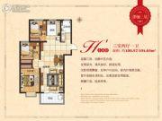 德瑞・太阳公元3室2厅1卫100--104平方米户型图