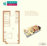 廊坊孔雀城・公园海1室1厅1卫26平方米户型图