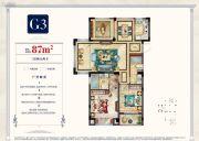 中梁・湖滨首府3室2厅2卫87平方米户型图