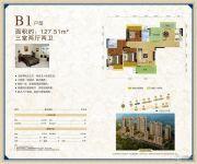 御景豪庭3室2厅2卫127平方米户型图