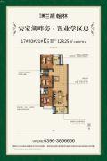 国润・美兰湖3室2厅2卫128平方米户型图